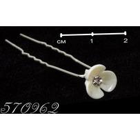 Шпильки цветок беж.лаковый /уп 20