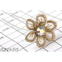 Шпильки цветок шитьё беж /уп 10